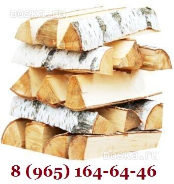 Заказать дрова с доставкой по Московской области
