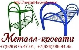 "Кровати Металлические от Компании ""МЕТАЛЛ-КРОВАТИ"""
