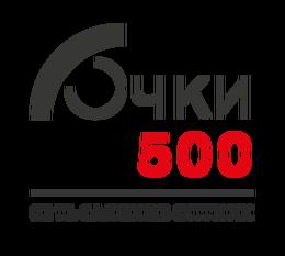 Очки 500