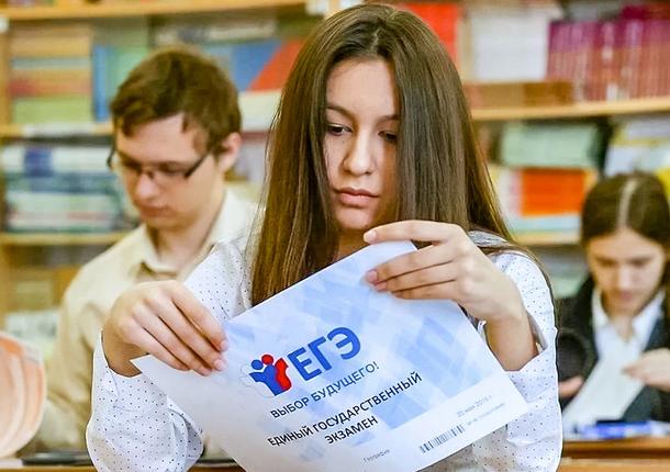 В Мытищах 4 педагога получили выплату по итогам ЕГЭ