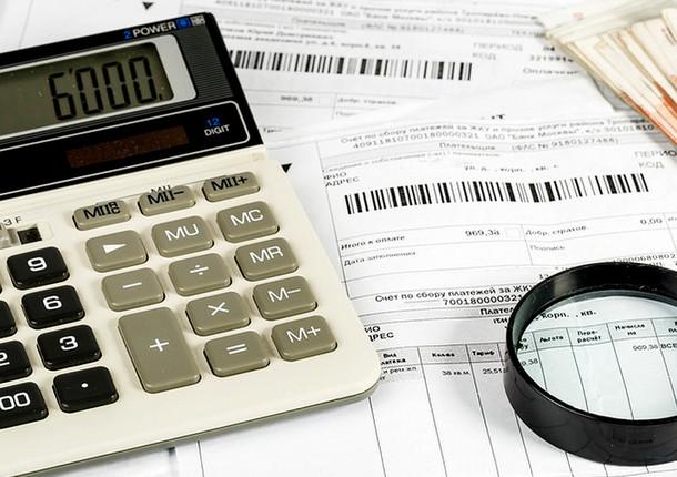 С 1 июля в Московской области изменятся тарифы на жилищно-коммунальные услуги